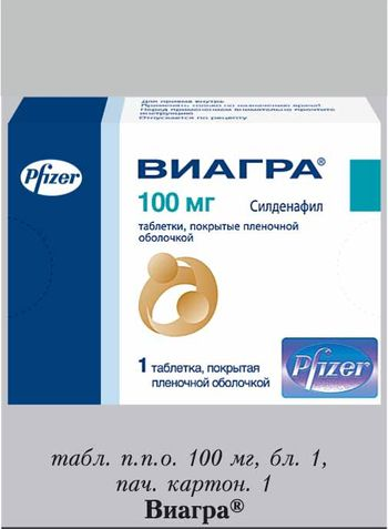Таблетки для потенции недорогие